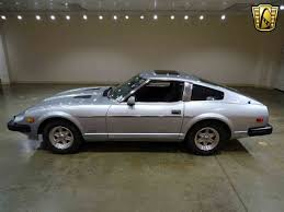 1979 Datsun 280zx For Sale Classiccars Com Cc 983040
