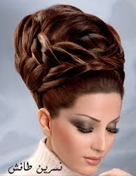 Hochsteckfrisurenen Arabisch by Pin Zsófia Pink Auf Makeup And Hairstyles