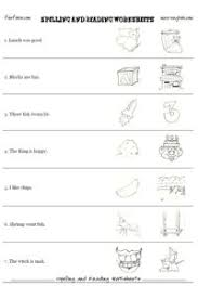 spelling test worksheet free printable educational worksheet