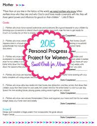 Goal Worksheets For Adults My 2015 Personal Progress Program