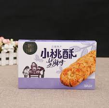 food delivery gifts online buy wholesale food delivery gifts from china food delivery