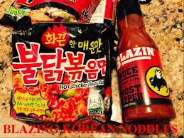 Challenge Sauce Blazin Sauce On Samyang Spicy Ramen Challenge