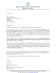 invitation letter to mr kamrul ahsan may 30 2012