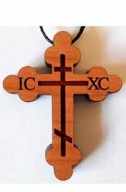 orthodox crosses products other crosses notofthisworldiconsandbooks