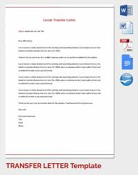 transfer template 28 images sle request letter for transfer of