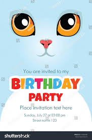 My Birthday Invitation Card Vector Birthday Invitation Card Cute White Stock Vector 319309484