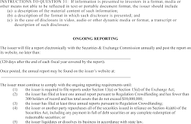 federal register crowdfunding