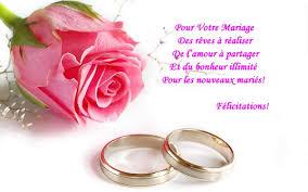 voeux de bonheur mariage voeux mariage le mariage