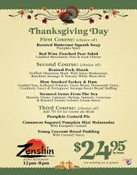 what was served at the first thanksgiving meal celebrate thanksgiving at zenshin asian restaurant zenshin