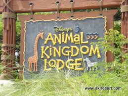 Disney Animal Kingdom Villas Floor Plan Disney U0027s Animal Kingdom Lodge Unofficial Fan Site
