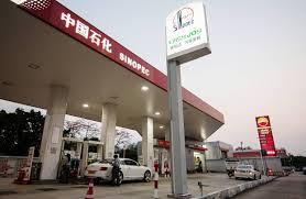 oil industry debt mounts up wsj