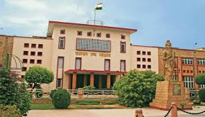 Allahabad High Court Lucknow Bench Judges Rajasthan Hc Judge Transferred To Allahabad Hc Read Notification
