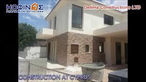 Prefabricated House Kofinas Prefabricated Houses Greece Construction At Cyprus Youtube