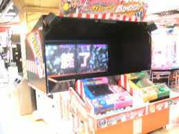 japanese arcade cabinet for sale big in japan a look at the japanese arcade scene retro garden