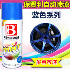 Face Paint Spray - china blue face paint china blue face paint shopping guide at