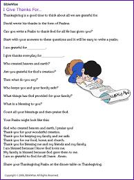 i give thanks psalm of thanksgiving korner biblewise