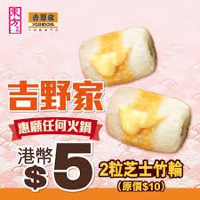 r駸ultat cap cuisine 唔係賣廣告