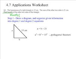 collection of solutions analytic geometry grade 10 worksheets for