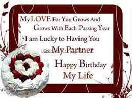 birthday wishes for husband 6 best birthday resource gallery