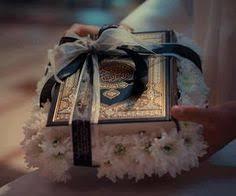 wedding gift quran islamic verse arabic quran koran marriage woman plaque
