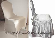 Banquet Chair Banquet Chair Covers Wholesale Chair Covers Party Chair Covers