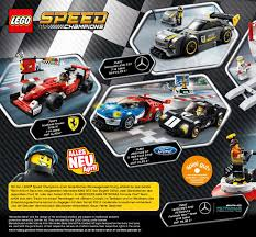 speed chions 2017 2017 speed chions images brick brains