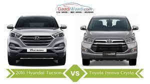 toyota innova hyundai tucson vs toyota innova crysta closest competitors price