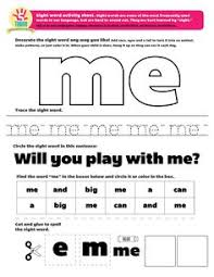 high frequency word for printable worksheet learning sight words