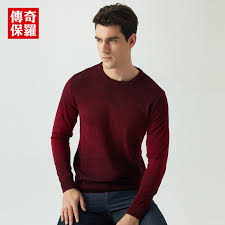 fashion mens sweaters pullover thin sweaters for guys o neck vegan
