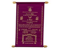 indian wedding scroll invitations scroll card buy indian wedding scroll card