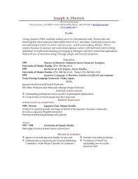entry level resume template entry level resume template musiccityspiritsandcocktail