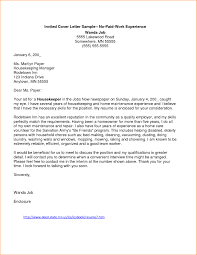 sample application letter for any position without experience