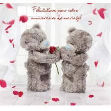 felicitations pour un mariage 3d holographic me to you card félicitations pour votre