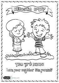 winsome love your neighbor coloring page bible coloring pages love