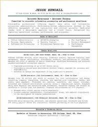 accounts receivable clerk cover letter accounts receivable clerk