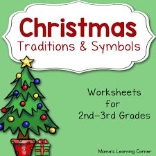 christmas worksheets mamas learning corner