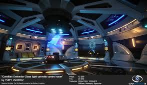 yury uvarov starship control room