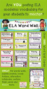 ela word wall editable 3rd 6th bundle polka dot common core