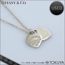 Engraving Necklaces Tiffany Engraving Necklaces