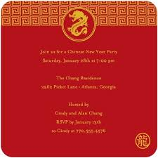 lunar new year photo cards attractive new year invitation card 72 for your thread