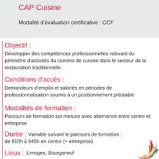 comp騁ences commis de cuisine greta du limousin formation cap cuisine objectif développer des