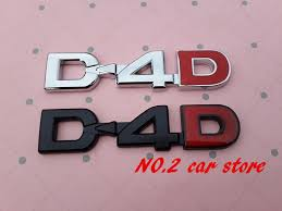 toyota yaris emblem compare prices on toyota yaris d4d emblem shopping buy low