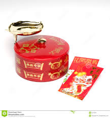 new year pocket pocket candy box new year element stock photo