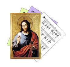 Catholic Thanksgiving Songs Liturgytools Net Hymns For The Most Holy Body And Blood Of Christ