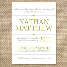33 best bat mitzvah invitations images on bat mitzvah