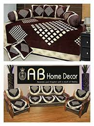 Ab Home Decor Diamond Design Coffee Diwan Set And Sofa Cover Set - Sofa cover design