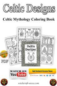coloring pages printable pdf celtic knot irish mandala cross