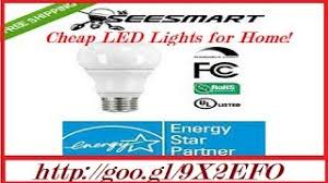 Cheap Led Home Security Lights Find Led Home Security Lights - Cheap led lights for home