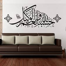 Religious Home Decor Compare Prices On Arabic Text Online Shopping Buy Low Price