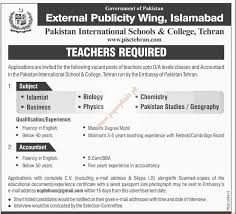 Govt Jobs Resume Upload by Government Of Pakistan External Publicity Wing Islamabad Jobs
